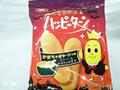 亀田製菓 ハッピーターン かぼちゃポタージュ味