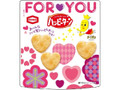 亀田製菓 ハッピーターン FOR YOU 袋28g