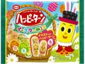 亀田製菓 ハッピーターン イースターMix 袋138g