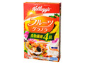 ケロッグ フルーツグラノラ 食物繊維4倍 箱215g