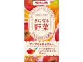 ヤクルト きになる野菜 アップル&キャロット パック125ml