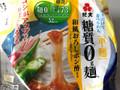 紀文 糖質0g麺 和風おろしポン酢付き