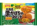 テーブルマーク 北海道栗かぼちゃコロッケ 袋6個