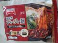 テーブルマーク 肉味噌ジャージャ麺 1食入
