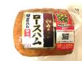 伊藤ハム 和みの宴 ロースハム 430g