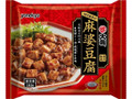 伊藤ハム 大龍 四川風辛口 麻婆豆腐 袋180g