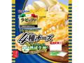 伊藤ハム ラ・ピッツァ 4種チーズ 袋1枚