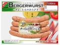 伊藤ハム BERGERWURST チーズ&トマト・バジル 120g