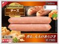 伊藤ハム BERGERWURST チーズ 130g