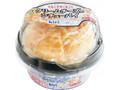 伊藤ハム スモークサーモンとクリームチーズのシチューパイ カップ115g