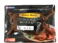 伊藤ハム ビストロレシピ ローストビーフ(グレイビーソース) 160g
