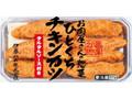 伊藤ハム お肉屋さんの惣菜 ひとくちチキンカツ タルタルソース パック170g