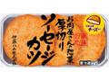 伊藤ハム お肉屋さんの惣菜 チーズ入り厚切りソーセージカツ パック210g