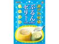 カンロ 瀬戸内柑橘ぷるんゼリーキャンディ 袋70g