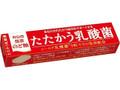 カンロ 健康のど飴 たたかう乳酸菌 スティックタイプ 11粒