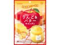 カンロ りんご&バターキャンディ 袋65g