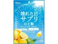 カンロ 晴れた日サプリのど飴 シチリアレモン味 袋70g