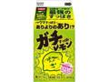 日清ヨーク ガチすっぱいレモン パック500ml