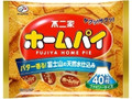不二家 ホームパイ 富士山の天然水仕込み 袋2枚×20