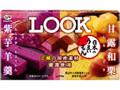 不二家 日本のうまいもん ルック 紫芋羊羹&甘露和栗 箱12粒