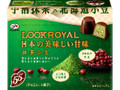不二家 ルックロイヤル 日本の美味しい甘味 抹茶小豆 箱8粒