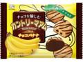 不二家 カントリーマアム チョコを愉しむカントリーマアム チョコバナナ 袋45g