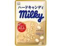 不二家 ミルキー ハードキャンディ おいしいミルク 袋80g
