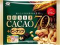不二家 毎日カカオ70% ピーナッツ 袋152g