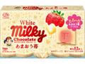 不二家 ホワイトミルキーチョコレート あまおう苺 箱60g