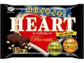 不二家 ハートチョコレート ピーナッツ 甘さひかえめ 袋15枚