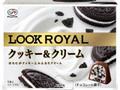 不二家 ルックロイヤル クッキー&クリーム 箱8粒