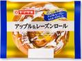 ヤマザキ おいしい菓子パン アップル&レーズンロール 袋1個