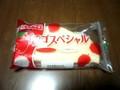 ヤマザキ イチゴスペシャル 袋1個