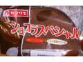 ヤマザキ ショコラスペシャル 袋1個