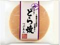 ヤマザキ 山崎謹製どら焼 袋1個