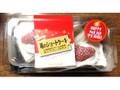 ヤマザキ 苺のショートケーキ パック2個