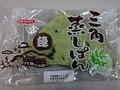 ヤマザキ 三角蒸しぱん 蓬 袋1個