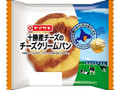 ヤマザキ 十勝産チーズのチーズクリームパン 袋1個
