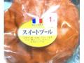 ヤマザキ スイートブール 袋1個