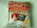 ヤマザキ ランチパック 角切りリンゴ入りカスタード 袋2個