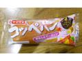 ヤマザキ コッペパン 芋あん&マーガリン 袋1個