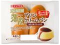 ヤマザキ 薄皮プリンクリームパン 袋4個
