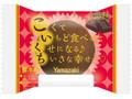 ヤマザキ こいくち チョコクリーム 袋1個