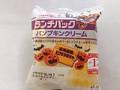 ヤマザキ ランチパック パンプキンクリーム 袋2個