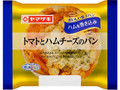 ヤマザキ おいしい菓子パン トマトとハムチーズのパン 袋1個