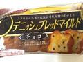 ヤマザキ デニッシュブレッドマイルドチョコ 袋1個