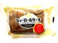 ヤマザキ シューロールケーキ ダブルチョコ 袋4個