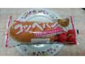 ヤマザキ コッペパン あまおう苺ジャム&ホイップ 袋1個