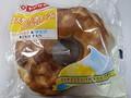 ヤマザキ カスタードとホイップのリングパン 袋1個