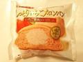 ヤマザキ しっとりいちごメロンパン(いちご果肉入りクリーム) 袋1個